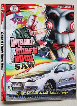 gta saw cover