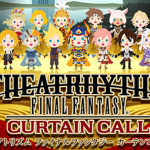 Western Release Date Set For Theatrhythm Final Fantasy Curtain Call