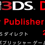 Nintendo Direct Coming To Japan On July 11th