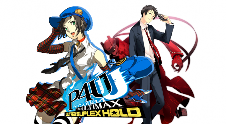 Marie and Adachi are Free DLC in Persona 4: Arena Ultimax
