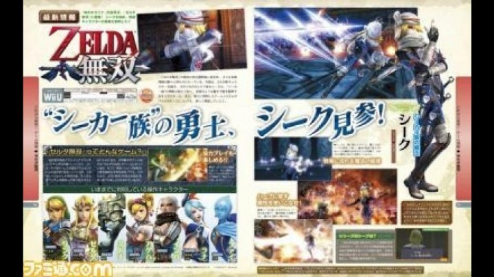 Ruto, Darunia and Sheik are confirmed for Hyrule Warriors