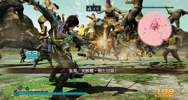New Dynasty Warriors 8: Empires screenshots released.