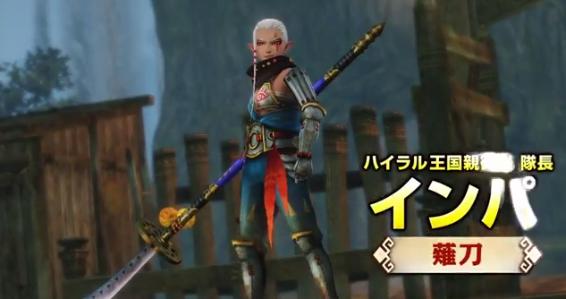 Hyrule Warrior: Impa wielding a Spear in New Trailer