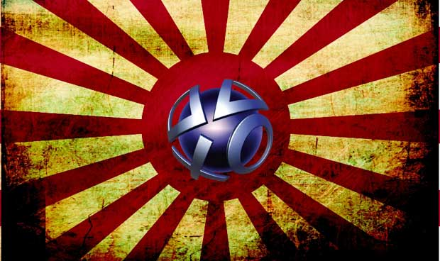 "The ""Anime Sale"" Starts on PlayStation Network Today"