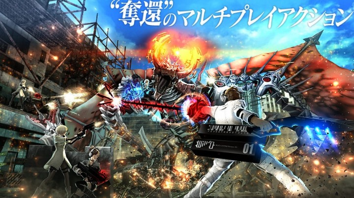 Freedom Wars for PS Vita Gets US and EU Release Date