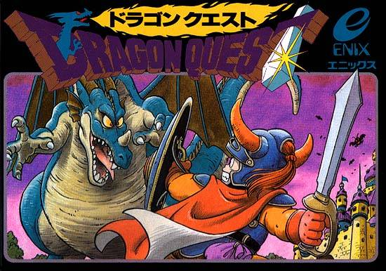 Dragon Quest Makes Its Way Onto Mobile Devices