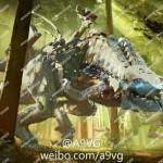Horizon, Guerrilla Games' new PS4 IP, details leaked by industry insider