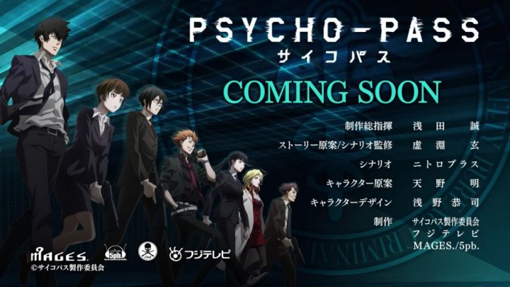 A Livestream for Psycho-Pass the Visual Novel Game at TGS
