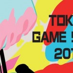 TGS 2014 Sony leak reveals unannounced PS4 titles, Resident Evil: Revelations 2 on PS Vita, more