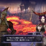 Free Cross-Save Bonuses for Warriors Orochi 3: Ultimate