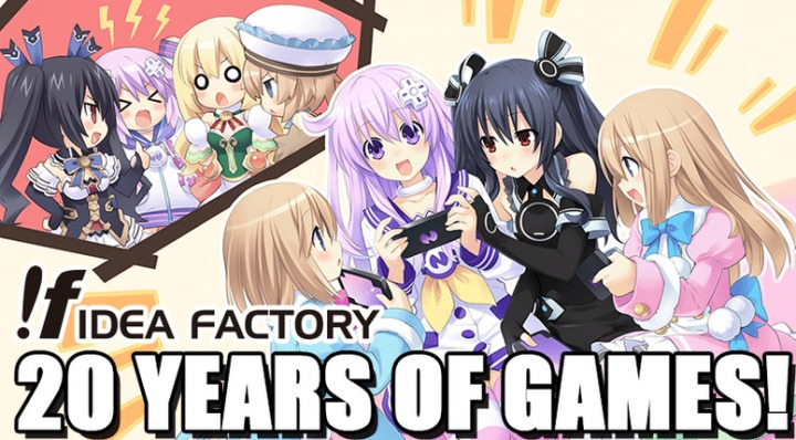 Idea Factory celebrates 20 Years of Gaming!