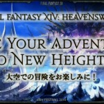New floating islands, bosses, and jobs galore in FFXIV Keynote