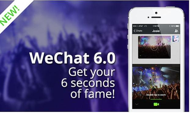 WeChat 6.0 Update Provides Some Useful Features