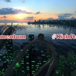 Get a Free Demo for Momentum at KickStater