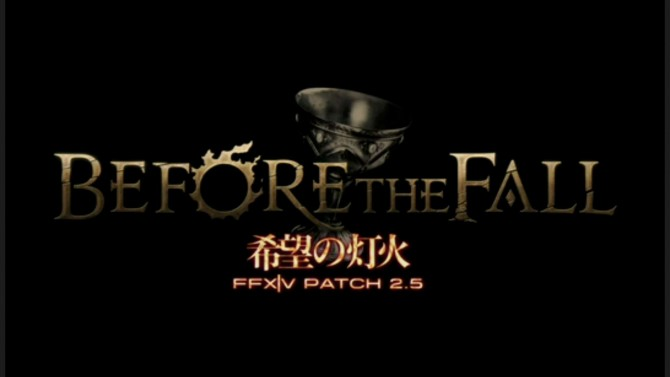 Final Fantasy XIV: A Realm Reborn Gets a New Trailer for Patch 2.5 – Before the Fall